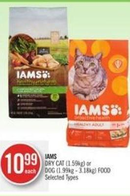 Iams Dry Cat (1.59kg) or Dog (1.99kg - 3.18kg) Food