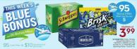 Schweppes - Mug - Crush - Mountain Dew or Dr. Pepper or Brisk Iced Tea 12 X 355 ml or Montellier Sparkling Water 10 X 355 ml