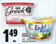 Gevina Or Norman's Yogurt