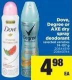 Dove - Degree Or Axe Dry Spray Deodorant - 74-107 g