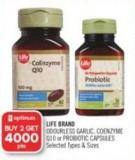 Life Brand Odourless Garlic - Coenzyme Q10 or Probiotic Capsules