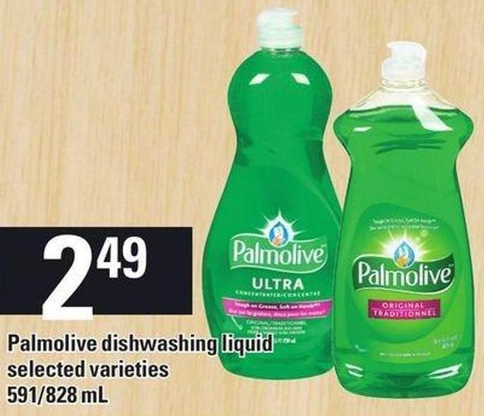 Palmolive Dishwashing Liquid - 591/828 mL