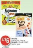 Whiskas  Temptations (180g) or Friskies (170g) Cat Treats