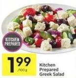 Kitchen Prepared Greek Salad