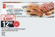 PC Dry-rubbed Sea Salt & Black Pepper Fully Cooked Pork Back Ribs - 680 g