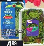 Dole 50-50 Blend - Spring Mix Or Queen Victoria Baby Spinach - 283/312 g