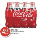 Coca-cola Beverages 8 X 300ml