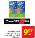 Assorted Ziploc Grocery Packs or Alcan Foil 12in X 250'
