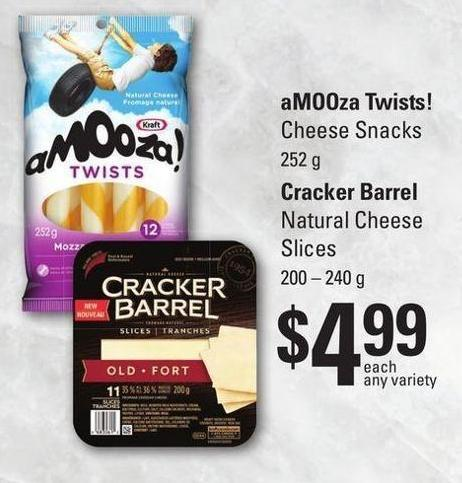 Amooza Twists! Cheese Snacks 252 g