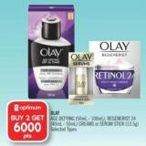 Olay Age Defying (50ml - 100ml) - Regenerist 24 (40ml - 50ml) Creams or Serum Stick (13.5g