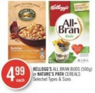 Kellogg's All Bran Buds (500g) or Nature's Path Cereals
