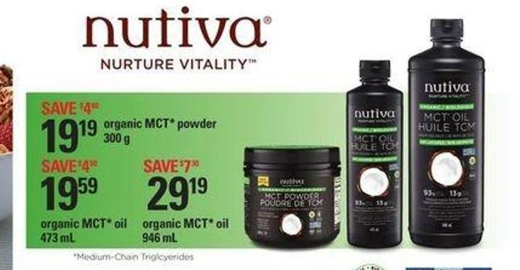 Organic Mct Powder - 300 g
