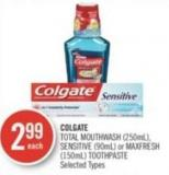 Colgate Total Mouthwash (250ml) - Sensitive (90ml) or Maxfresh (150ml) Toothpaste