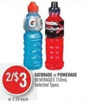 Gatorade or Powerade Beverages