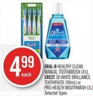 Oral-b Healthy Clean Manual Toothbrush (4's) - Crest 3D White Brilliance Toothpaste (90ml) or Pro-health Mouthwash (1l)
