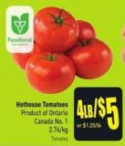 Hothouse Tomatoes Product of Ontario Canada No. 1 2.76/kg