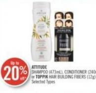Attitude Shampoo (473ml) - Conditioner (240ml) or Toppik Hair Building Fibers (12g)