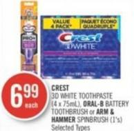 Crest 3D White Toothpaste (4 X 75ml) - Oral-b Battery Toothbrush or Arm & Hammer Spinbrush (1's)