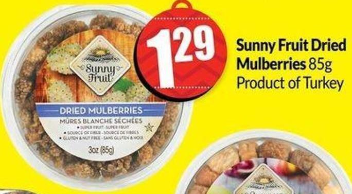 Sunny Fruit Dried Mulberries 85g Product of Turkey