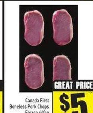 Canada First Boneless Pork Chops Frozen 440 g
