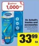 Dr. Scholl's Insoles And Accessories