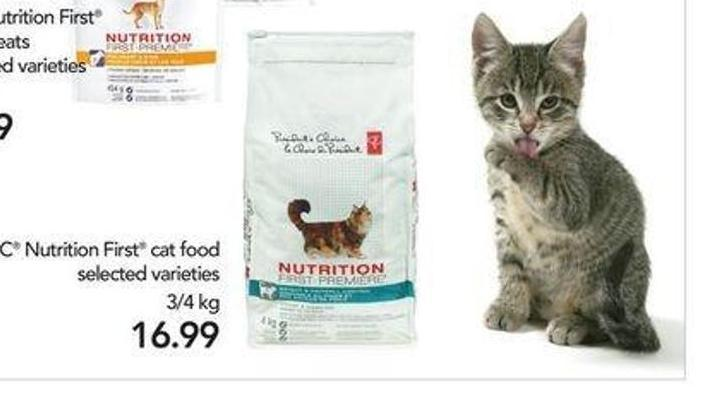 PC Nutrition First Cat Food - 3/4 Kg