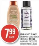 Love Beauty & Planet Shampoo - Conditioner (400ml) or Aveeno Hair Care Products