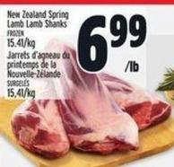 New Zealand Spring Lamb Lamb Shanks