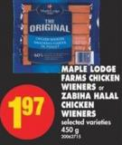 Maple Lodge Farms Chicken Wieners or Zabiha Halal Chicken Wieners - 450 g