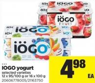 IOGO Yogurt - 12 X 95/100 g or 16 X 100 g
