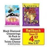 Black Diamond Cheestrings 16-pack or Amooza! Twists Cheese