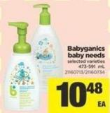 Babyganics Baby Needs - 473-591 mL