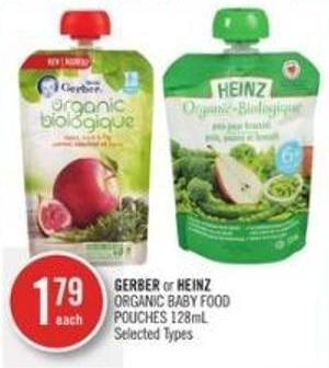 Gerber or Heinz Organic Baby Food 128ml
