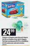 Pampers Or Huggies Super Big Pack Diapers - 38-124's Or Pampers Easy-ups Or Huggies Pull-ups Training Pants - 56-74's Or Goodnites - 34-44's Underwear