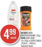 Degree Men Antiperspirant (76g) - Dove Bar Soap (4 X 90g) or Body Wash (354ml - 400ml)