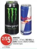 Monster (458ml - 473ml) - Red Bull or Guru (355ml) Energy Drinks