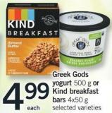 Greek Gods Yogurt 500 G Or Kind Breakfast Bars 4x50 G
