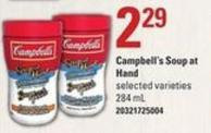 Campbell's Soup At Hand - 284 Ml