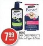 Bioré Skin Care Products
