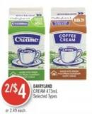 Dairyland Cream 473ml