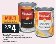 Campbell's Cooking - Cream Or Condensed Soup 284 Ml