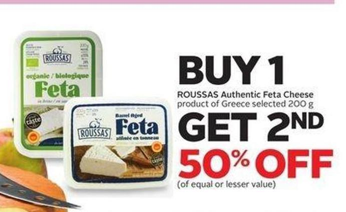 Roussas Authentic Feta Cheese