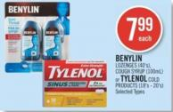 Benylin Lozenges (40's) - Cough Syrup (100ml) or Tylenol Cold Products (18's - 20's)