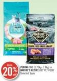 Purina One or Nature's Recipe Dry Pet Food (1.72kg-1.8kg)