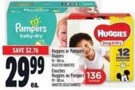 Huggies Or Pampers Diapers 92 - 180 Un.