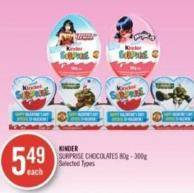 Kinder Surprise Chocolates 80g - 300g