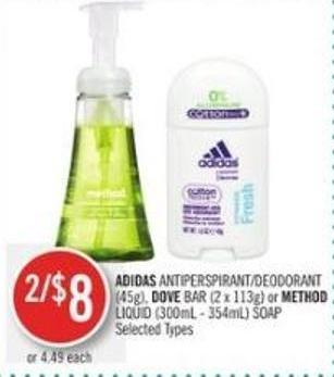 Adidas Antiperspirant/deodorant (45g) - Dove Bar (2 X 113g) or Method Liquid (300ml - 354ml) Soap
