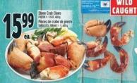 Stone Crab Claws Frozen 1 - 5 Size - 680 g