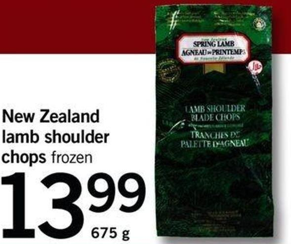 New Zealand Lamb Shoulder Chops - 675 G