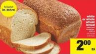 White Or Whole Wheat Bread - 450 G